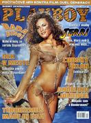 Playboy Magazine October 1, 2001 Magazine
