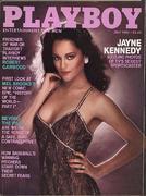 Playboy Magazine July 1, 1981 Magazine