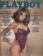 Playboy Magazine April 1, 1981 Magazine