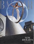 Harper's Bazaar December 2014 Magazine