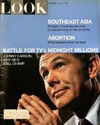 LOOK Magazine July 11, 1967 Magazine