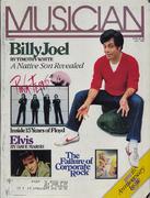 Musician Magazine December 1982 Magazine