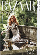 Harper's Bazaar February 2011 Magazine