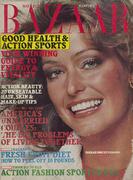 Harper's Bazaar May 1977 Magazine