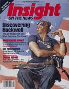 Insight Magazine February 7, 2000 Vintage Magazine