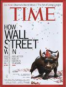 Time Magazine September 23, 2013 Magazine