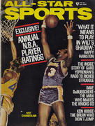 All-Star Sports Magazine February 1972 Magazine