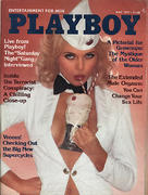 Playboy Magazine May 1, 1977 Magazine