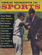 Great Moments in Sports Magazine September 1958 Magazine