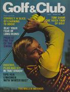 Golf & Club Magazine March 1972 Magazine