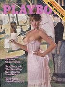 Playboy Magazine May 1, 1976 Magazine