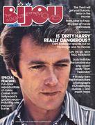 Bijou Magazine April 1977 Magazine