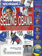 Bloomberg Businessweek Magazine June 18, 2012 Magazine