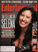 Entertainment Weekly August 18, 1995 Magazine