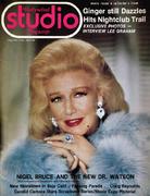 Hollywood Studio Magazine August 1976 Magazine