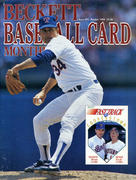 Beckett Baseball Card Monthly October 1989 Magazine