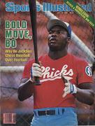 Sports Illustrated July 14, 1986 Magazine