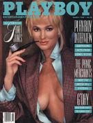 Playboy Magazine March 1, 1987 Magazine