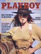 Playboy Magazine July 1, 1984 Magazine