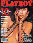 Playboy Magazine Spain February 1989 Magazine