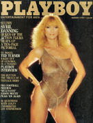 Playboy Magazine August 1, 1983 Magazine