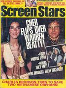 Screen Stars Magazine August 1975 Magazine
