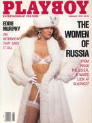 Playboy Magazine February 1, 1990 Magazine