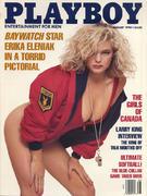 Playboy Magazine August 1, 1990 Magazine