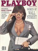 Playboy Magazine August 1, 1989 Magazine