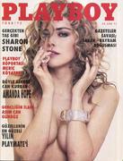 Playboy Magazine July 1, 1992 Magazine