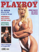 Playboy Magazine Spain April 1996 Magazine