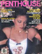 Penthouse Magazine March 1984 Magazine