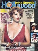 Rona Barrett Magazine February 1976 Magazine
