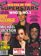 Star Pageant Magazine August 1984 Magazine
