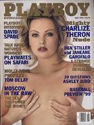 Playboy Magazine May 1, 1999 Magazine