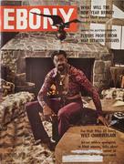 Ebony Magazine January 1974 Magazine