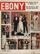 Ebony Magazine October 1976 Vintage Magazine