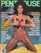 Penthouse Magazine February 1984 Magazine