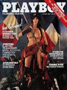 Playboy Magazine July 1, 1989 Magazine