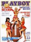 Playboy Magazine November 1, 2001 Vintage Magazine