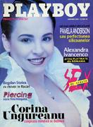 Playboy Magazine Romania January 2000 Magazine
