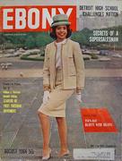 Ebony Magazine August 1964 Magazine