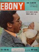 Ebony Magazine July 1969 Magazine