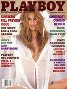 Playboy Magazine September 1, 1995 Magazine