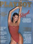 Playboy Magazine December 1, 1979 Magazine