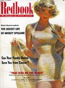 Redbook Magazine June 1955 Magazine