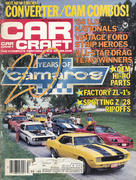 Car Craft Magazine December 1986 Magazine