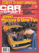 Car Craft Magazine January 1983 Magazine
