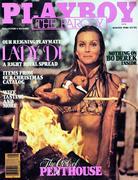 Playboy Magazine December 1, 1984 Magazine