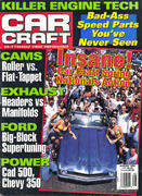 Car Craft Magazine August 1999 Magazine